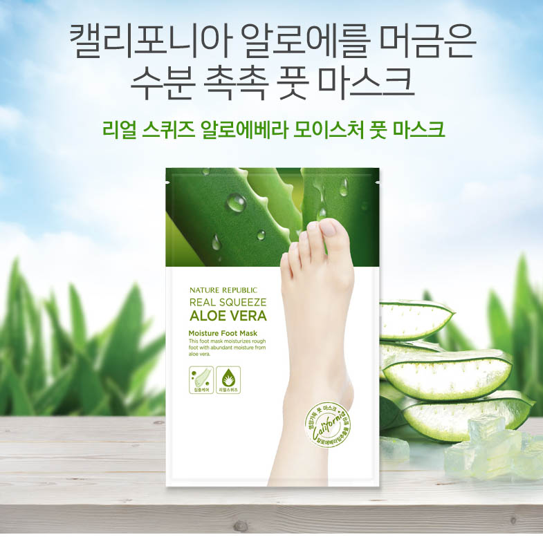 Image result for NATURE REPUBLIC Real Squeeze Aloe Vera Moisture Foot Mask 16ml